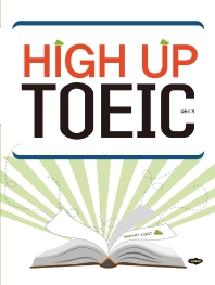 High Up TOEIC