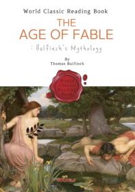 그리스 로마 신화 - 토마스 불핀치 신화 : The Age of Fable - Bulfinch's Mythology (영문판)