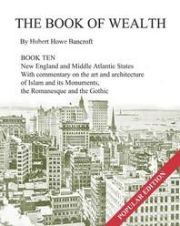 The Book of Wealth - Book Ten