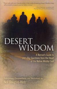 Desert Wisdom