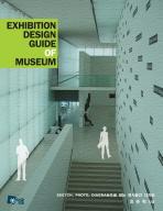 EXHIBITION DESIGN GUIDE OF MUSEUM