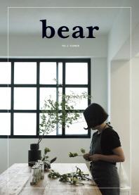 베어(Bear) Vol. 2: Flower