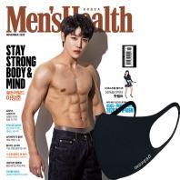 맨즈헬스(Mens Health Korea)(2020년 11월호)(C형)