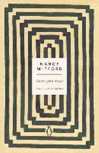 Penguin Complete Novels of Nancy Mitford