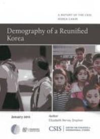 Demography of a Reunified Korea