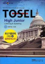 EBS TOSEL HIGH JUNIOR : LISTENING SPEAKING