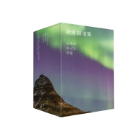 신카이 마코토 직필 박스 세트