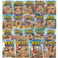 쿠키런 어드벤처 시리즈 1~19권 세트(아동학습만화1권+종합장 증정)