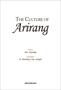 Culture of Arirang