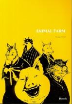 ANIMAL FARM(동물 농장)(영문판)