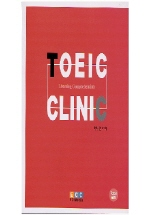 TOEIC CLINIC(CASSETTE TAPE 3개)