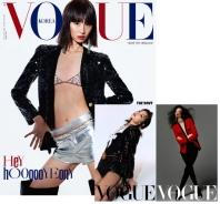 보그(VOGUE)(한국판) (2020년11월호)