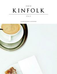 킨포크(Kinfolk) Vol. 1