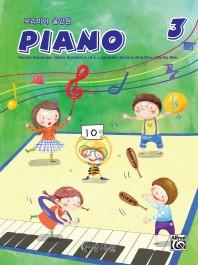 프리미어 올인원 피아노 제3급