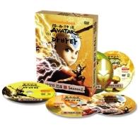 아바타 아앙의 전설(The Legend of A Ang-Avatar) 2집 5종 세트(DVD)
