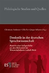Denkstile in der deutschen Sprachwissenschaft