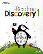 READING DISCOVERY. 1