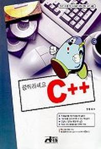 클릭하세요 C++