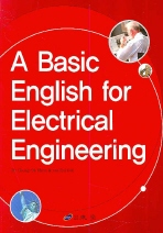 A BASIC ENGLISH FOR ELECTRICAL ENGINEERING
