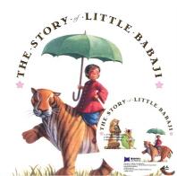 베오영 Story of Little Babaji, The (원서&CD)