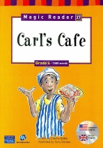 CARL S CAFE