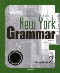 Language Course Bool in New York Grammar Intermediate. 2