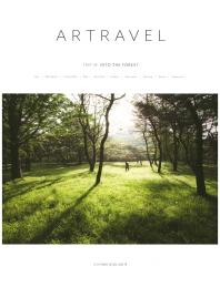 아트래블(Artravel)(2017년 Vol. 18)