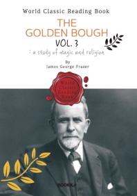 황금가지 3 : The Golden Bough VOL. 3 (영문판)