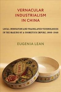 Vernacular Industrialism in China