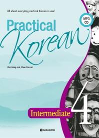 Practical Korean. 4: Intermediate
