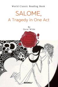 살로메 (연극 대본) : Salome, A Tragedy in One Act (영문판)