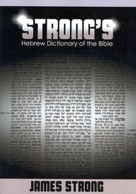 Strong's Hebrew Dictionary of the Bible (Strong's Dictionary)