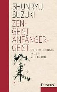 Zen-Geist - Anfaenger-Geist
