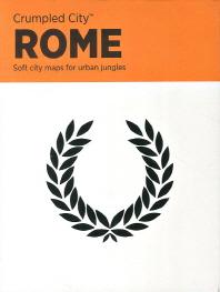 로마(Rome)