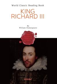 리처드 3세 (셰익스피어 사극) : King Richard III l영문판l