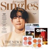 싱글즈(Singles)(2020년12월호)