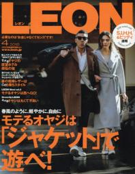 레온 LEON 2018.04