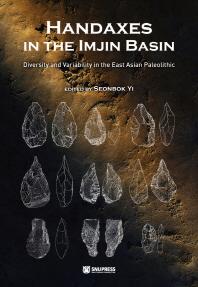 Handaxes in the Imjin Basin