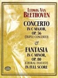 Concerto in C Major, Op. 56 (Triple Concerto)