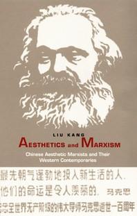 Aesthetics and Marxism