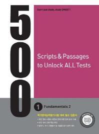 500 Fundamentals. 1-2