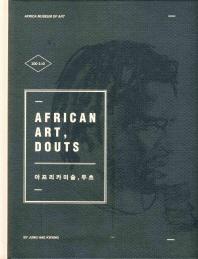 아프리카미술, 두츠