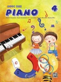 프리미어 올인원 피아노 제4급