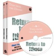 오디세이 이야기. 5: 이타카로의 귀환(Return to Ithaca)