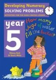 Solving Problems: Year 5
