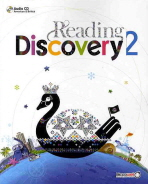 READING DISCOVERY. 2