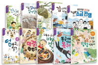 한국의 재발견 시리즈 세트