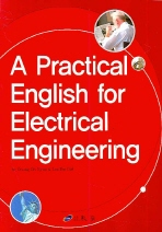 A PRACTICAL ENGLISH FOR ELECTRICAL ENGINEERING