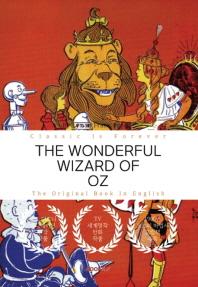 THE WONDERFUL WIZARD OF OZ - 오즈의 마법사 (영문원서)