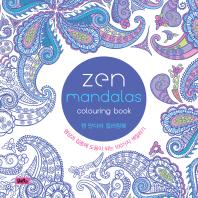 젠 만다라 컬러링북(Zen Mandalas)